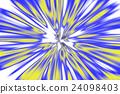 光輻射 24098403