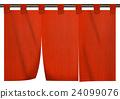 shop curtain, goodwill, sign curtain hung at shop entrance 24099076