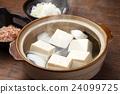 두부, 일식, 일본 요리 24099725