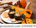 南瓜布丁 西式甜點 布丁 24099879