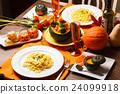 cream pasta, pasta, pastas 24099918