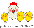 Chicken's family 24099925