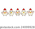 chicken, bird, birds 24099928