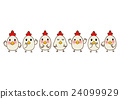 chicken, friend, fowls 24099929