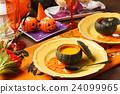 湯 南瓜湯 家庭聚會 24099965