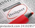 Now Hiring Designer. 24102857