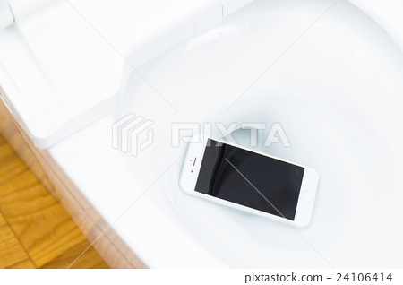Mobile phone dropped into a smuggled mobile phone toilet