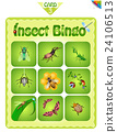 Bingo  with different insects 3 24106513