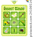 Bingo  with different insects 4 24106514