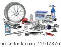 Car Parts, 3D rendering 24107876