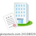 建築 大樓 訂契約 24108020