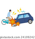 자전거, 사고, 흰색 배경 24109242