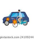 一場自行車事故 24109244