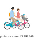 自行车家庭例证 24109246