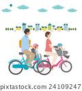 自行车 脚踏车 家庭 24109247