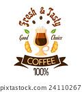 커피, 컵, 잔 24110267
