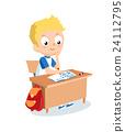 教育 學習 上課 24112795