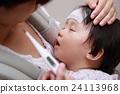 不良狀況(嬰兒媽媽流感溫度計1歲寶寶嬰兒幼兒護理下午2.5) 24113968