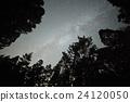 夜空 24120050