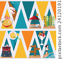Seamless pattern with vacation objects on white 24120191