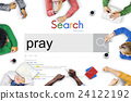 Pray Praying Prayer Confession Faith Spiritual Hope Concept 24122192