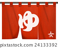 shop curtain, goodwill, sign curtain hung at shop entrance 24133392