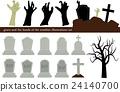坟墓 坟 墓 24140700