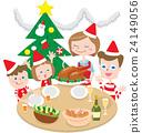 คริสต์มาส,ครอบครัว,ความเป็นพ่อแม่ 24149056