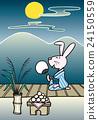 矢量 月见团子 满月 24150559