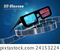 3D, 안경, 3차원 24153224