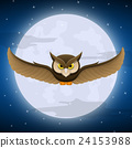 Owl flying with full moon and star background 24153988