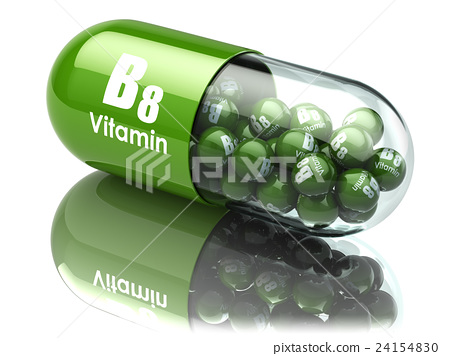 Vitamin B8 capsule. Dietary supplements. 24154830