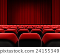 Cinema or theater screen seats. 24155349