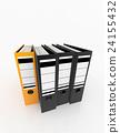 folder, storage, binder 24155432