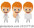 young doctor cartoon 24157718