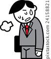 company employee, office worker, salaryman 24158821