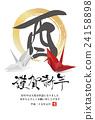 公鸡 纸鹤 新年贺卡 24158898