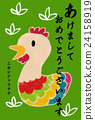 new year's card, postcard size, domestic fowl 24158919
