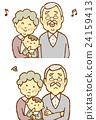 노부부, 아기, 갓난 아기 24159413