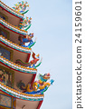 Chinese roof with dragon, swan and kiri 24159601