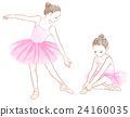 ballet, young girl, younger 24160035