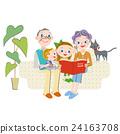 อ่านกับลูกหลาน 24163708