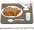 咖哩飯 咖哩 咖哩肉片 24167770