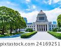 อาคารรัฐสภา 24169251