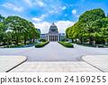อาคารรัฐสภา 24169255
