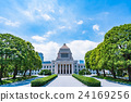 อาคารรัฐสภา 24169256