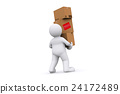 White holding cardboard box with clipping path. 24172489