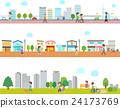 都市風景和人民的風景例證白色背景 24173769