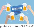 Oktoberfest 24175959