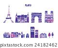 파리 거리 24182462